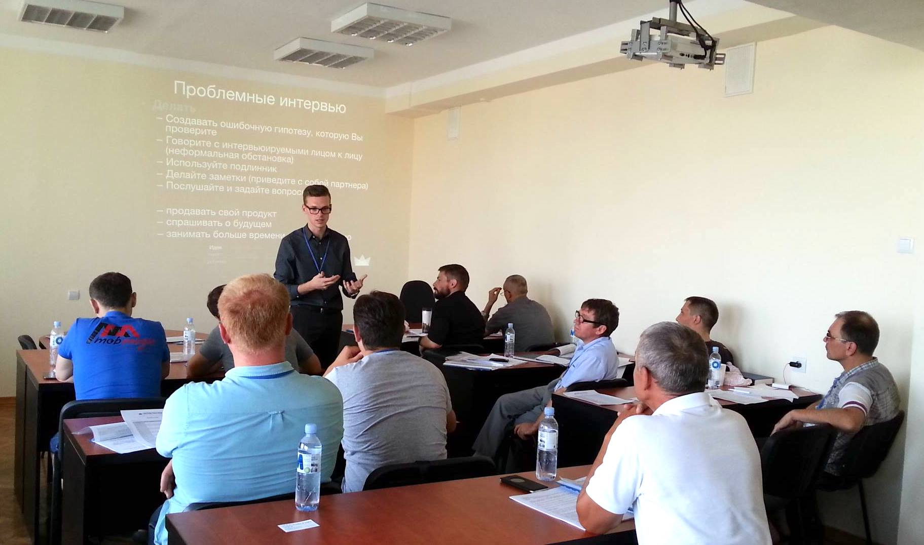 PW Accelerator 2016 Chisinau, MD